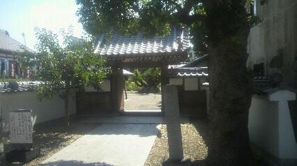 46番札所如意輪寺の山門です。