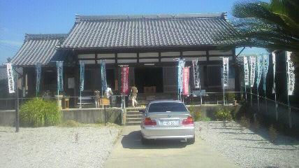 46番札所如意輪寺の大師堂です。