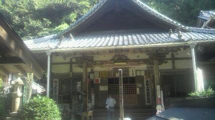 44番札所大宝寺の大師堂です。