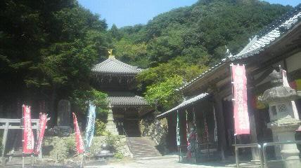 43番札所岩屋寺です。