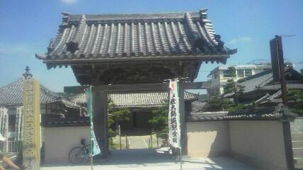 41番札所西方寺の山門です。