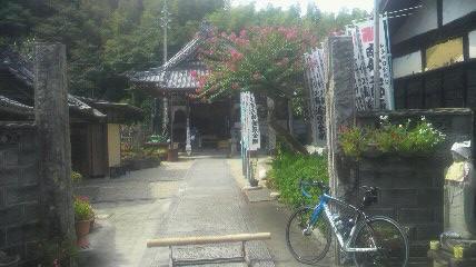 28番札所永寿寺です。