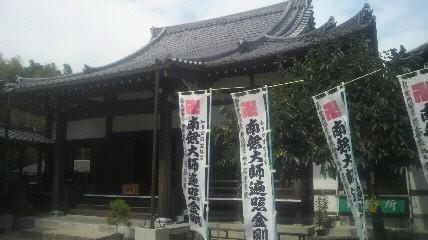 28番札所永寿寺の大師堂です。