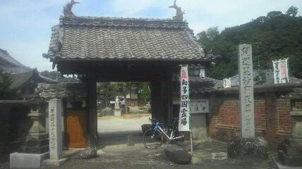 29番札所正法寺の山門です。