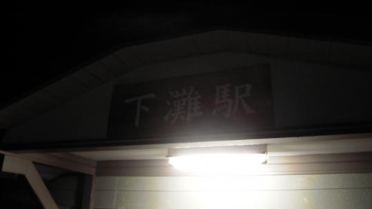 DSCN3389.jpg