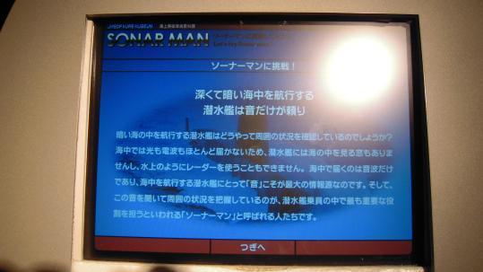 DSCN3704.jpg