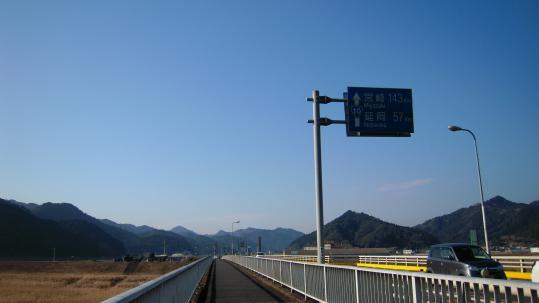 DSCN4209.jpg