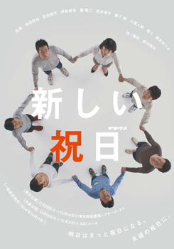 ikiume_245.jpg