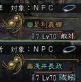 大名戦果_足利vs浅井
