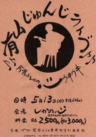 ariyama12.jpg