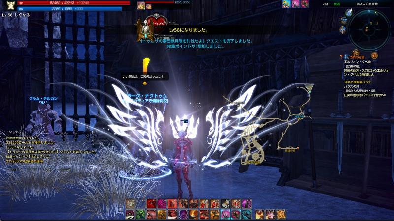TERA_ScreenShot_20111118_202619.jpg