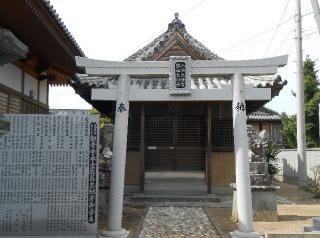 16観音寺(徳島)-神社25