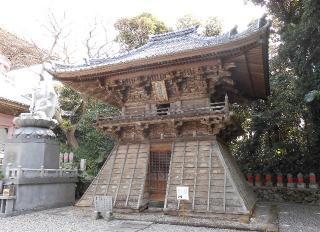 24最御崎寺-古い鐘25