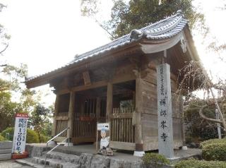 32禅師峰寺-山門25