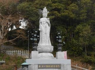 32禅師峰寺-十一面観音25