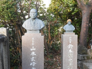 33雪蹊寺-玄峰