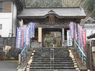 37岩本寺-山門25