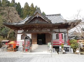 37岩本寺-本堂25