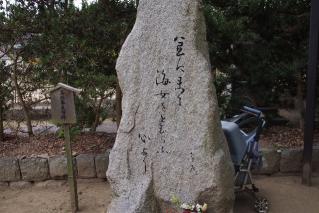 fudasyo-86-ama2-nnn.jpg