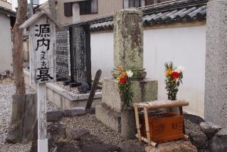 fudasyo-86-gennai-nnn.jpg