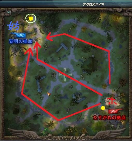 アクロスハイマ MAP説明