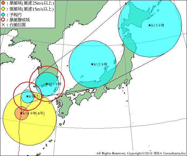 typhoon001.png