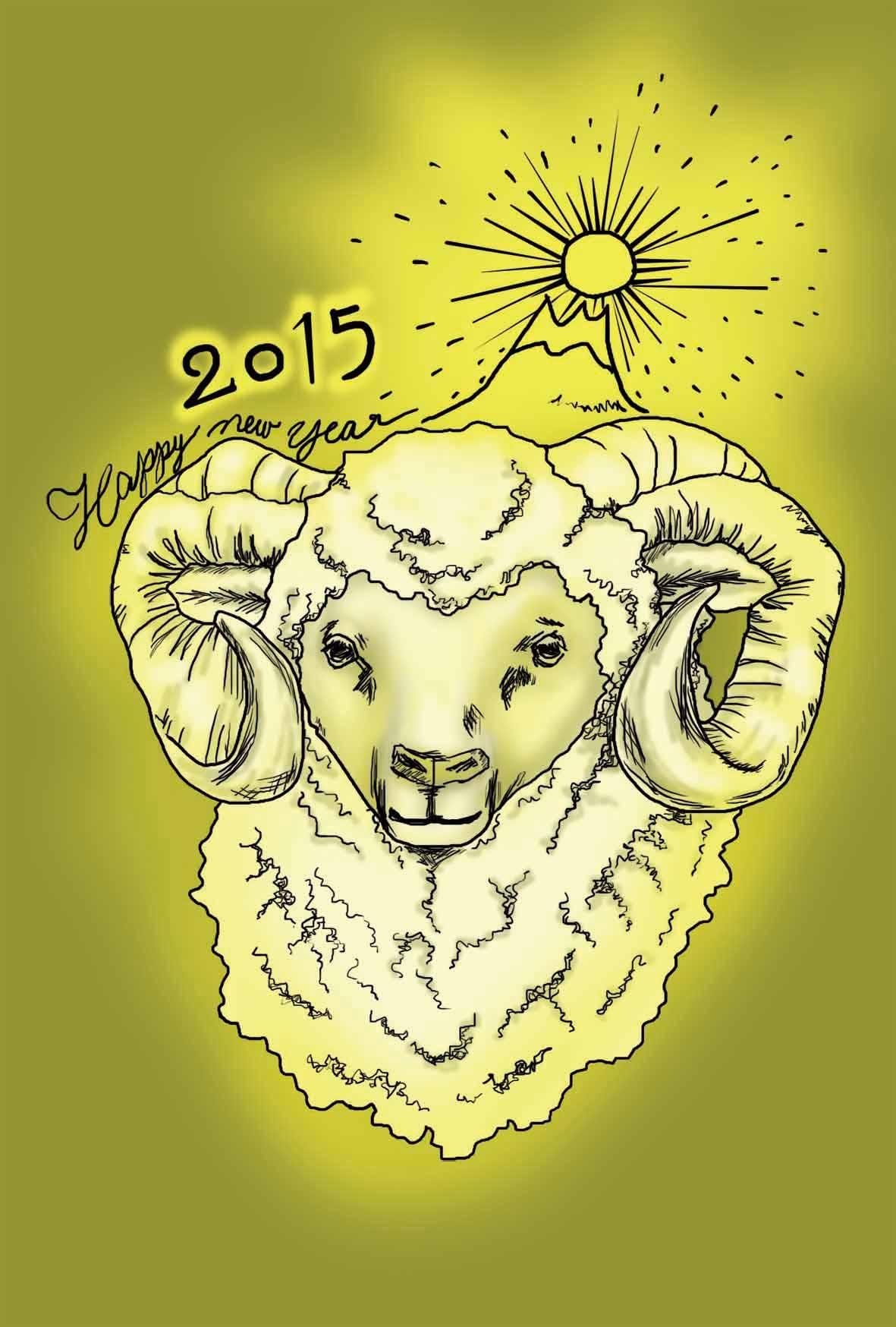 シマリスっスー 15年年賀状羊イラスト リスもあるよ