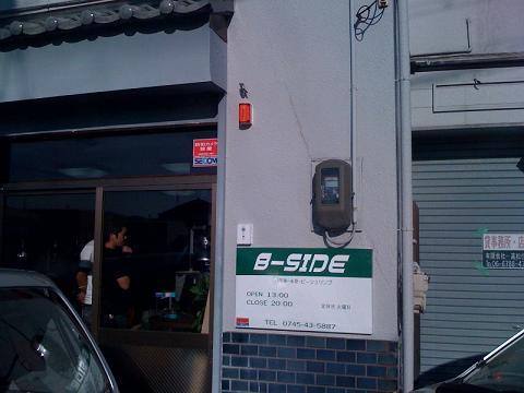 bs1.jpg