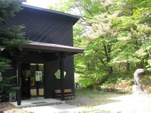 nakanosawa.jpg