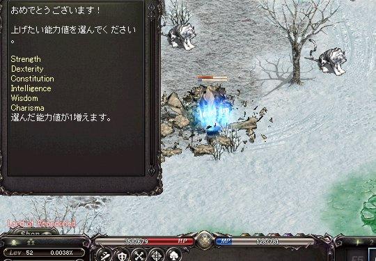 LinC0059_20110106115615.jpg
