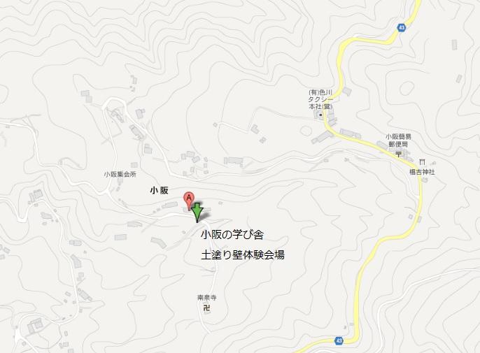 小阪地図20130618