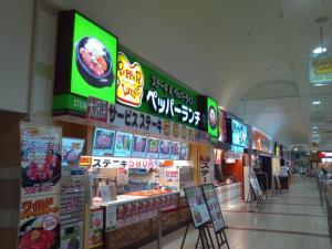 イオンモール高崎-11