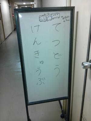 DVC00093 (2)