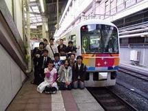 新入生歓迎旅行2010.05.15