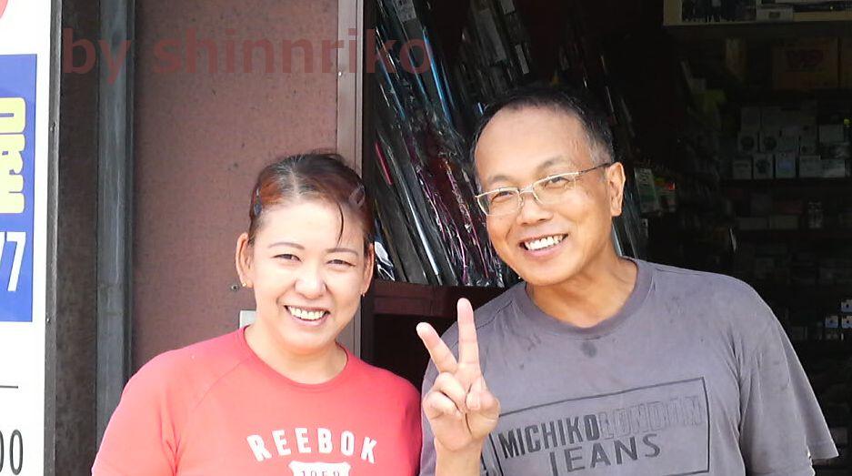 shinnrikoと店長さん