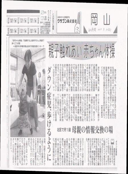 襍、縺。繧・s菴捺桃_convert_20130913110001