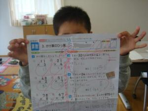 DSC07036_convert_20100626122141.jpg