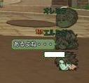 oX8qKDxEpYCYSBV1385646108.jpg