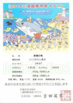 20110306_convert_20110306172121.jpg