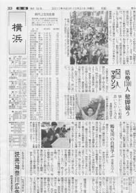 20111031_読売新聞_大阪マラソン3S