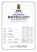 2011Certificate_convert_20110321221803.jpg