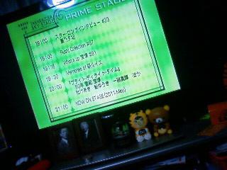 201105241956001.jpg