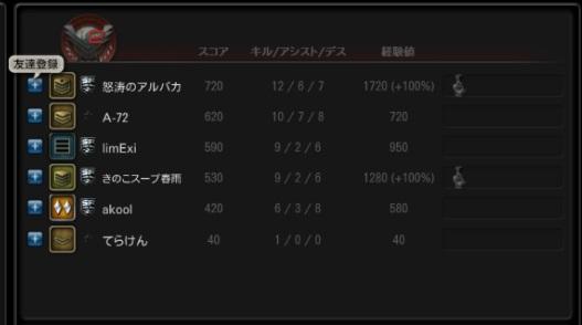 SS_20130204174842.jpg