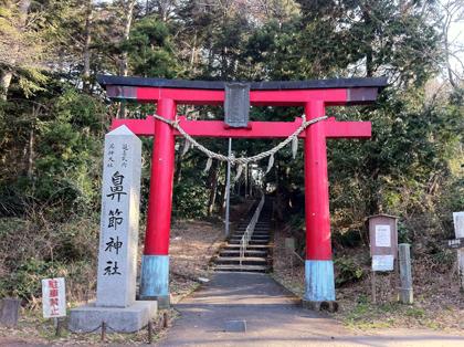 鼻節神社3