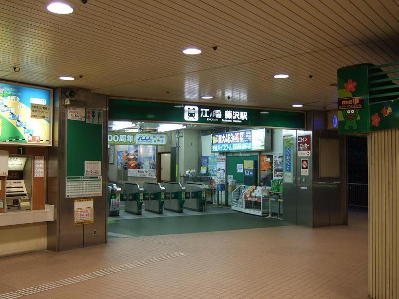 01_藤沢St