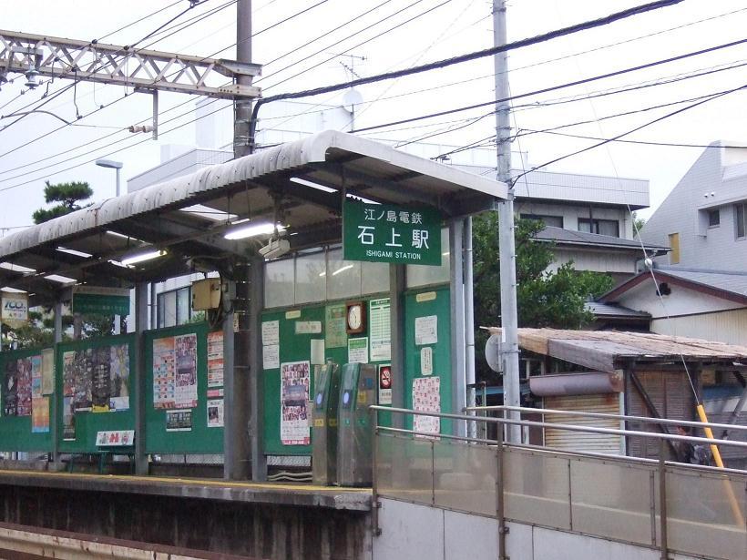02_石上st -small