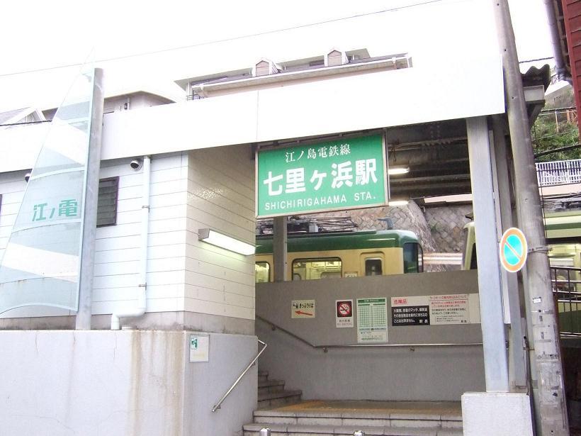 09_七里ガ浜st