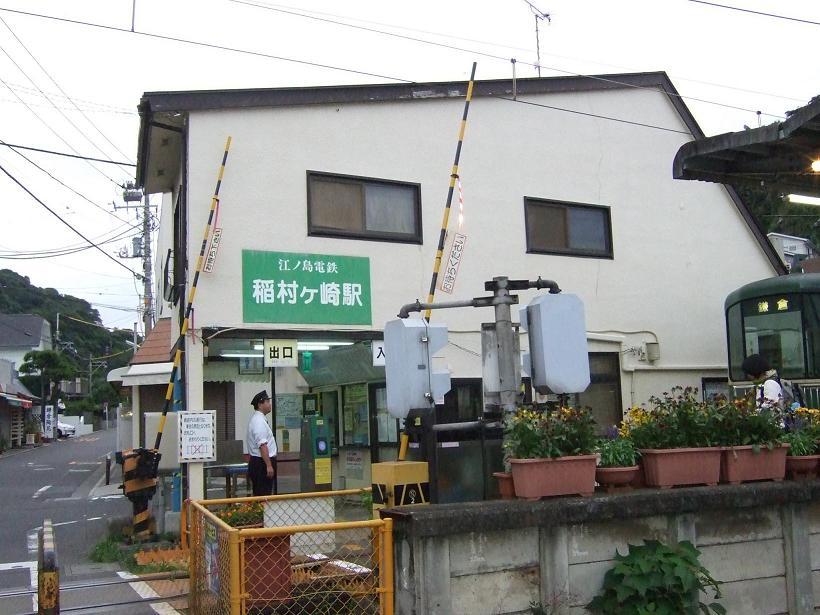 10_稲村st