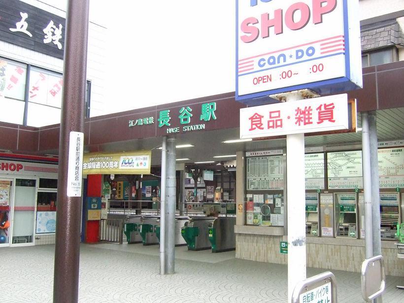 12_長谷st