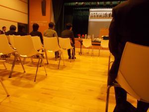 niseko highschool1